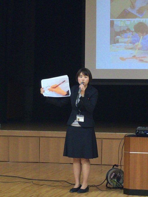 minoh-jiyu school