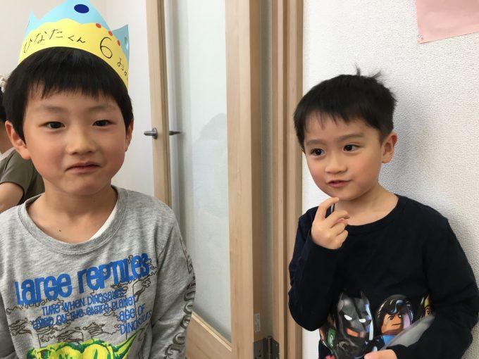 minoh-6-years