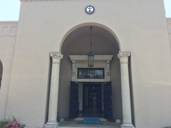 kori nevers gakuin elementary school
