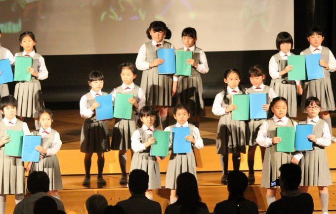 assumption_elementary_school_all