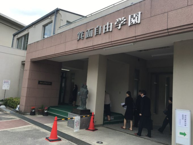 Mino-Jiyu‗Gakuen‗elementary_school2
