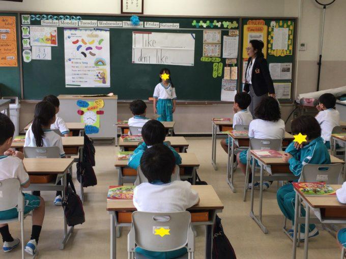 Mino-Jiyu‗Gakuen‗elementary_school4