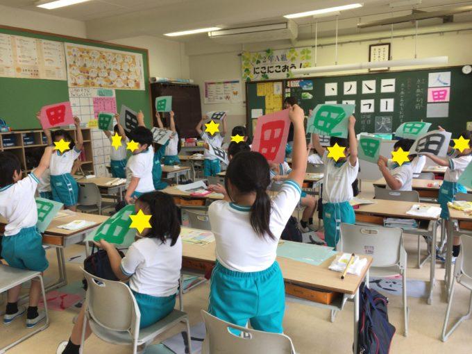 Mino-Jiyu‗Gakuen‗elementary_school5